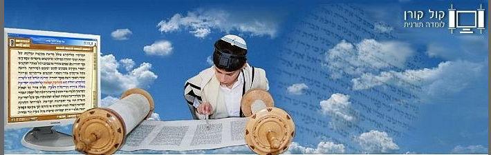 Bar Mitzvah Parsha | Haftarah | Leining | Torah Trope ...